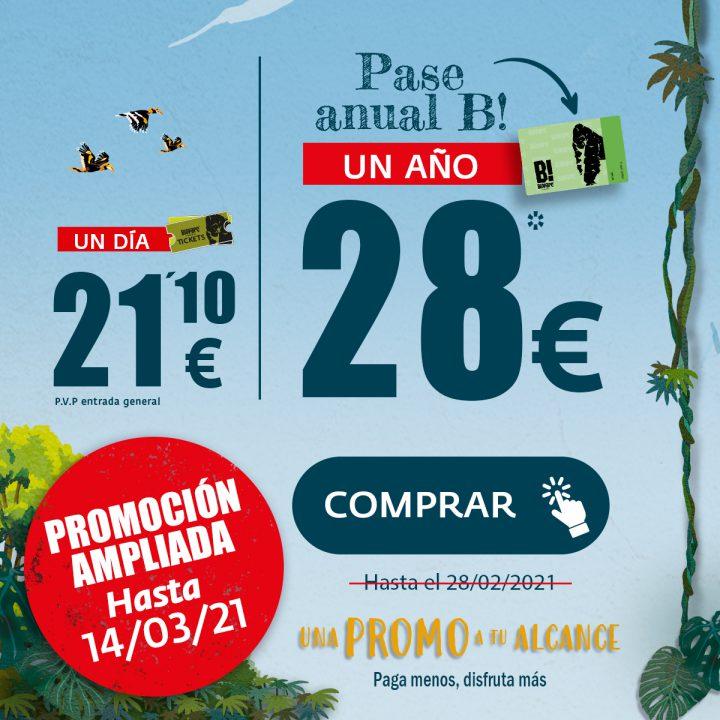 boton home720x720.psd-promo ampliada
